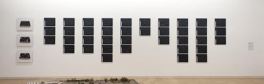 Joana Hadjithomas e Khalil Joreige: Images latentes, 1997-2006.