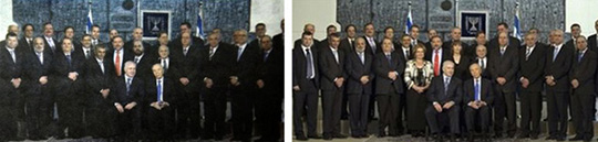 As ministras israelenses Limor Livnat e Sofa Landver eliminadas da foto oficial, 2009.
