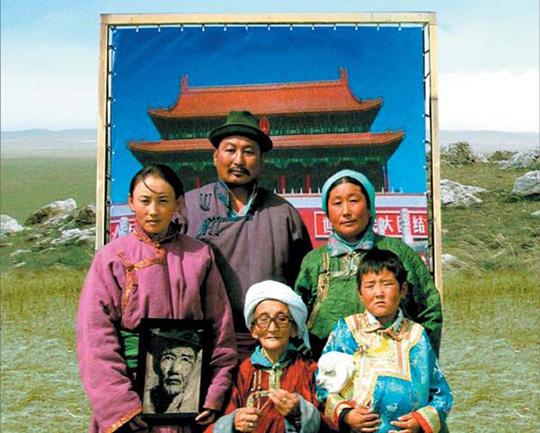 Mongolian_Ping_Pong