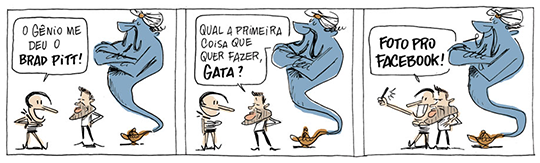 Caco Galhardo, 2012.